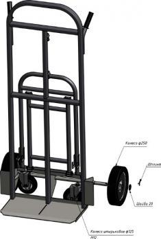 Колесная тележка Piusi -4 колеса